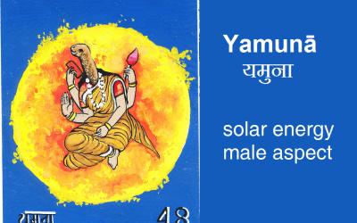 Yamunā