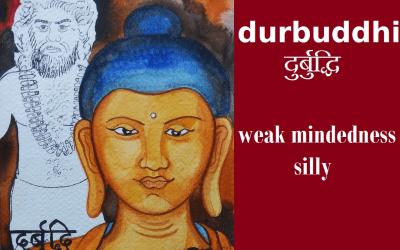 Durbuddhi
