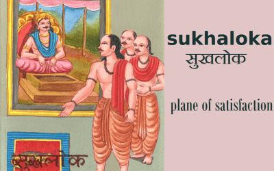 Sukhaloka