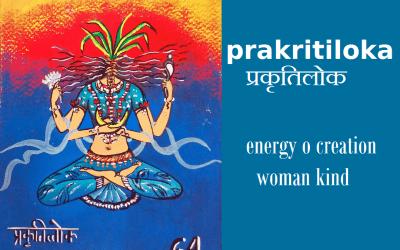 Prakṛitiloka