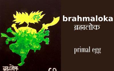 Brahma loka