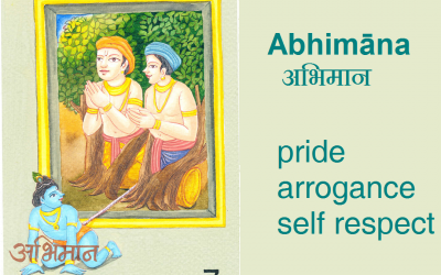 Abhimāna