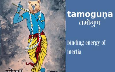 Tamoguna