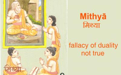 Mithyā